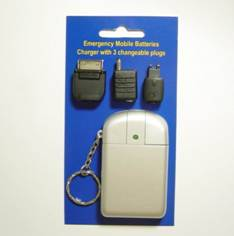 Portable Cell Phone Battery Chargers